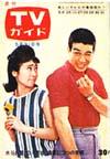 1963-05-31.jpg