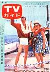 1963-06-14.jpg