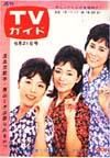 1963-06-21.jpg