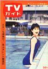 1963-07-12.jpg