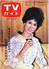 1963-09-13.jpg