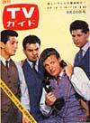 1963-09-20.jpg