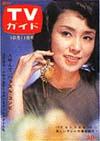 1963-10-11.jpg