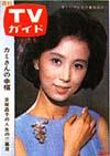 1963-11-01.jpg