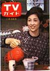 1963-11-08.jpg
