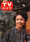 1963-11-15.jpg
