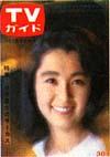 1963-11-29.jpg