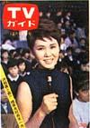 1963-12-13.jpg