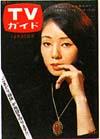 1963-12-20.jpg