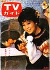 1963-12-27.jpg