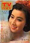 1964-01-03.jpg