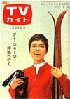 1964-01-24.JPG