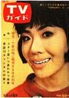 1964-02-14.JPG