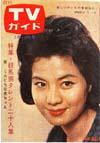 1964-03-13.JPG