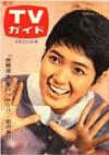 1964-03-20.JPG