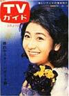 1964-03-27.JPG