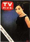 1964-04-17.JPG
