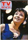 1964-05-22.JPG