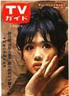 1964-05-29.JPG