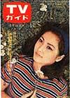 1964-06-12.JPG