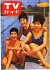 1964-06-19.JPG