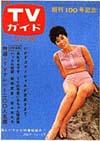 1964-07-17.JPG