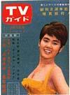 1964-08-07.JPG