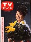 1964-09-04.JPG