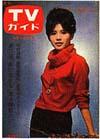 1964-09-18.JPG
