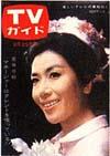 1964-09-25.JPG