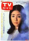 1964-10-02.JPG