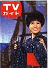 1964-10-30.JPG