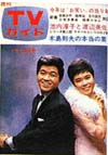 1965-01-15.JPG