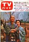 1965-01-22.JPG