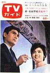 1965-02-19.JPG