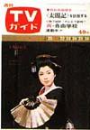 1965-02-26.JPG