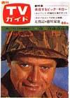 1965-03-19.JPG