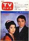 1965-03-26.JPG
