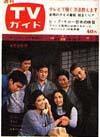 1965-04-02.JPG