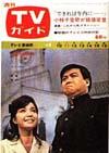 1965-04-16.JPG