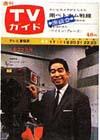 1965-04-23.JPG