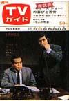 1965-05-28.JPG