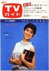 1965-06-11.JPG