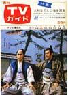 1965-06-25.JPG