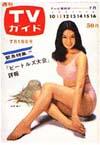 1965-07-16.JPG