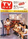 1965-08-27.jpg
