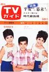 1965-09-10.jpg