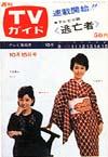 1965-10-15.jpg
