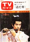 1965-10-29.jpg