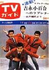 1966-01-28.JPG